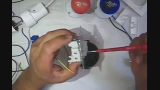 آموزش رایگان برق ساختمان-آموزش کلید دو پل - درس دوم