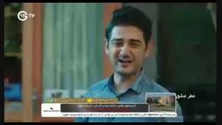 سریال عطر عشق قسمت ۱۴ دوبله فارسی