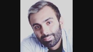 آهنگ جدید مسعود صادقلو آروم آروم