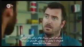 دوبله سریال ترکی  عطر عشق  قسمت 15 پرنده سحر خیز خوش اقبال  Kus کوش