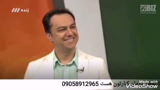 پرده برداری از راز گانودرما در برنامه زنده تلویزیونی
