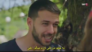 سریال یکدلtek yurek قسمت  17هفده هم زیرنویس فارسی با دو کیفیت 240 و 480 قرار گرفتASKATV