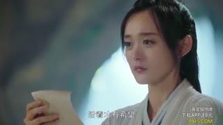 سریال چینی افسانه ی ققنوس (Legend of the Phoenix) 2019 قسمت سوم با زیرنویس فارسی آنلاین