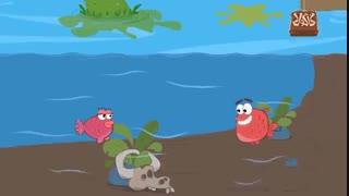 ببین چطور فضولات انسانی، ماهیها رو اژدها میکنه
