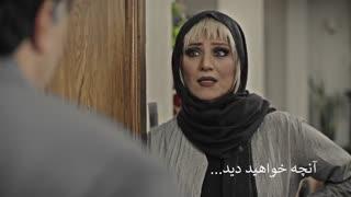 سریال هیولا قسمت 8 مهران مدیری کامل و رایگان