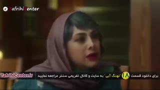 سریال نهنگ آبی قسمت 18 (ایرانی) | دانلود قسمت هجدهم نهنگ آبی (رایگان)