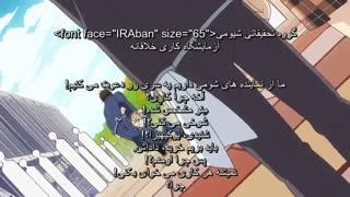 انیمه فوق العاده فصل سوم جنگ غذاها Shokugeki no Soma هاردساب فارسی قسمت دوم