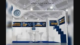 اجاره تجهیزات نمایشگاه و غرفه - وسایل اداری / مبلمان