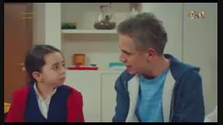 دانلود قسمت 63 سریال دخترم دوبله فارسی