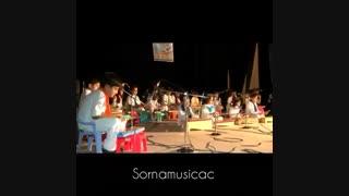 ارکستر موسیقی کودک آکادمی موسیقی سرنا