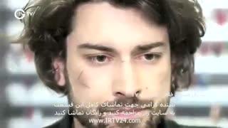 سریال فضیلت خانم دوبله فارسی قسمت 170 Fazilat Khanoom Part