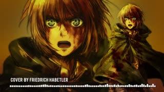 Attack on Titan - Armin's Theme