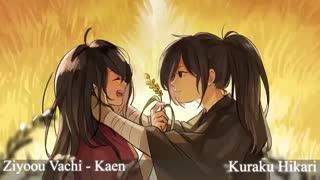 Anime Nightcore - Kaen (Dororo Opening)