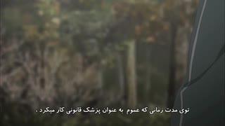 انیمه یک جسد زیر پای ساکوراکو دفن شده است قسمت ۱۱ با زیرنویس فارسی