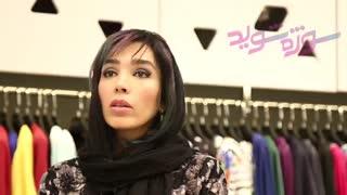 سارا حمیدی : دنبال علاقتان بروید
