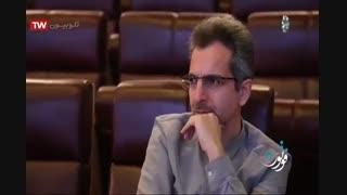 یازدهمین کنگره سکته مغزی ایران