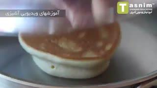 سوفله  پنکیک | فیلم آشپزی
