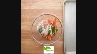 هویج سوخاری با پنیر پارمزان و سیر - سبزی لاین