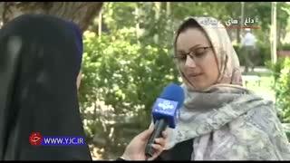 ماجرای پارک پلیس تهران