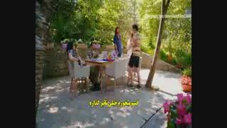سریال Erkenci Kus (پرنده ی سحرخیز) قسمت ۴۵ با زیرنویس چسبیده فارسی