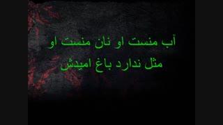 """آهنگ """"متصل است او"""" با صدای محسن چاوشی"""