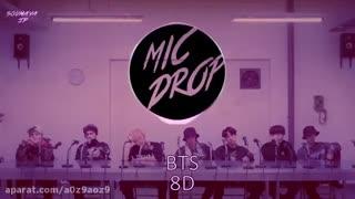 BTS, CLIP, MIC DROP, 8D