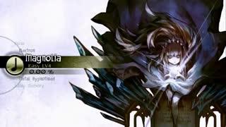 (EΔEN / Magnolia (Cover