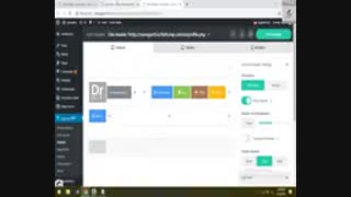 نحوه استفاده از طراحی سایت وردپرس/بخش32-شرکت نونگار