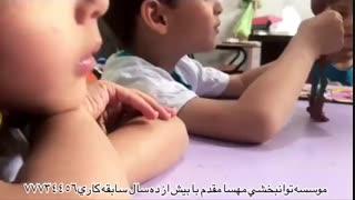 بهترین کلینیک توانبخشی تهران - کلینیک توانبخشی مهسا مقدم