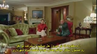 سریال Afili Ask (عشق تجملاتی) قسمت ۳ با زیرنویس چسبیده فارسی