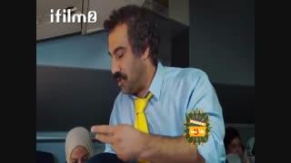سکانس طنز  پایتخت - 2