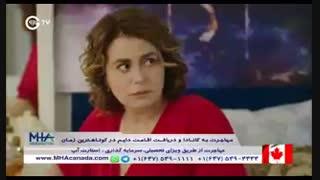 دانلود قسمت 172 سریال فضیلت خانم دوبله فارسی