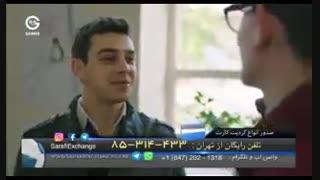 دانلود قسمت 21 سریال تلخ وشیرین دوبله فارسی