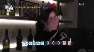 happy Birthday seohyun
