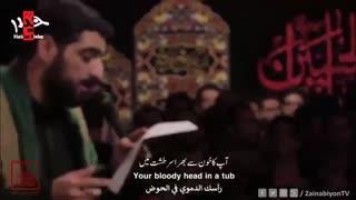 با همین صورت تب دارم - مجید بنی فاطمه | English Urdu Arabic Subtitles