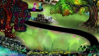 انیمهی Fruits Basket قسمت یازدهم با زیرنویس فارسی