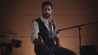 آهنگ بسیار زیبای محمدرضا علیمردانی