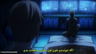 انیمه سگ های ولگرد بانگو قسمت دهم با زیرنویس فارسی