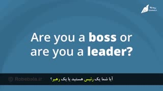 """ویدیو """" رئیس یا رهبر - شما کدام هستید؟ """" از جک کنفیلد"""