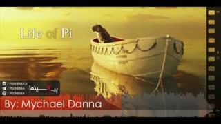 موسیقی متن فیلم زندگی پی اثر میخائل دانا (Life of Pi,2012)