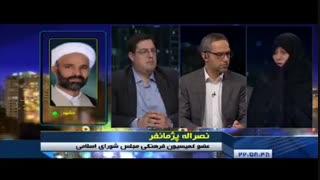 تلاش تعدادی از نمایندگان مجلس برای حذف قانون حجاب!!!