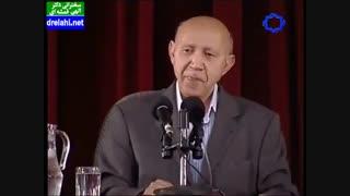 سخنرانی دکترحسین الهی قمشه ای فرهنگ الهی ۱ - drelahi.net