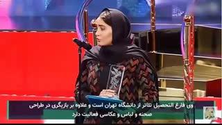 جذاب ترین بازیگران زن ایران2019