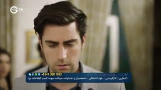 دانلود قسمت 174 سریال فضیلت خانم دوبله فارسی