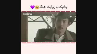 چانبک به روایت آهنگ ایرانی ( چانیول ، بکهیون )