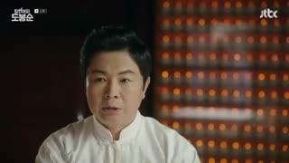سریال کره ای زن قوی دو بونگ سوون قسمت 13 با زیرنویس فارسی