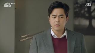 سریال کره ای زن قوی دو بونگ سوون قسمت 15 با زیرنویس فارسی