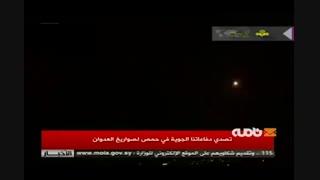 مقابله پدافند هوایی ارتش سوریه با حمله موشکی رژیم صهیونیستی به حمص