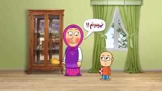 مجموعه انیمیشن دردونه ها - سوالات کودکان