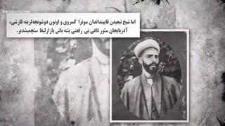 روزنامه تجدد ، شیخ محمد خیابانی